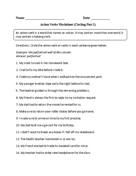 Circling Action Verbs Worksheet Part 1 Verbs Worksheets - what is an action verb
