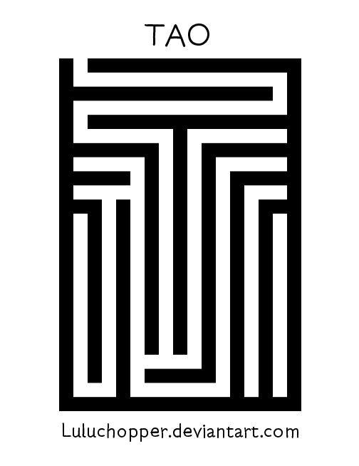 EXO Overdose - Tao's Logo