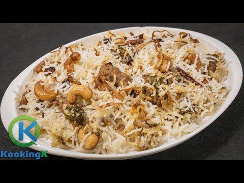Hyderabadi Sofiyani Biryani Recipe Beef Biryani Recipe By Kookingk Youtube Beef Biryani Recipe Beef Biryani Biryani Recipe