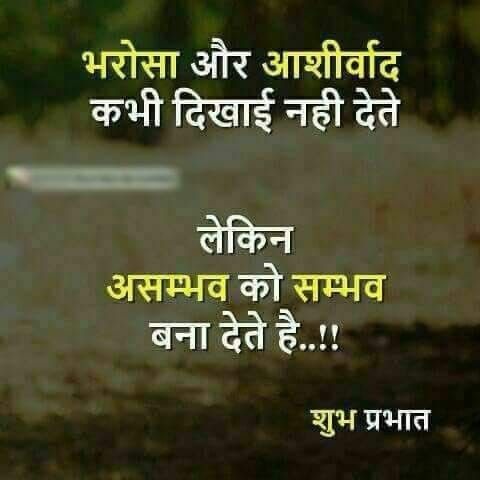 Good Quotes Images In Hindi 1