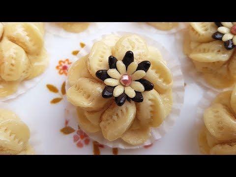 حلوة اللوز بريستيج الزهرة البرية راقية جدا بتقديم بسيط و طريقة سهلة وواضحة Youtube Arabic Sweets Recipes Bakery Desserts Sweets Recipes