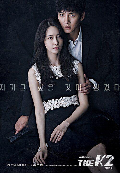 The K2 Poster Ji Chang Wook Yoona The K2 Korean Drama Korean Drama Movies Ji Chang Wook