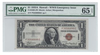 Hawaii $1 silver certificates so often come in dark colors, but not this example. The fresh bright white paper can clearly be seen even through the tinted PMG holder. This is your chance to own a piece of WWII history.