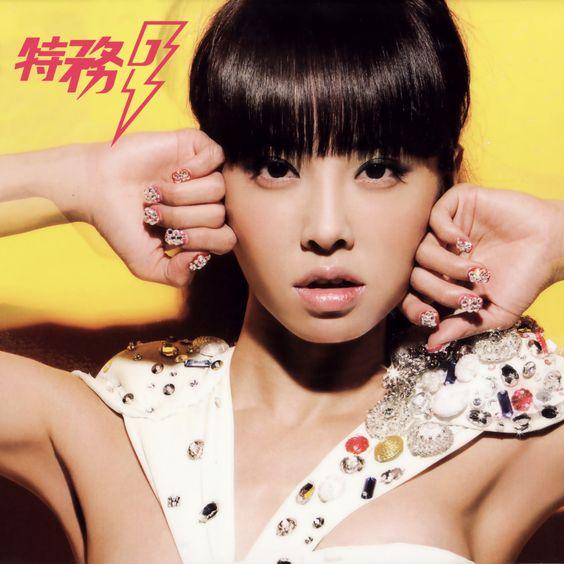蔡依林 特務J album cover