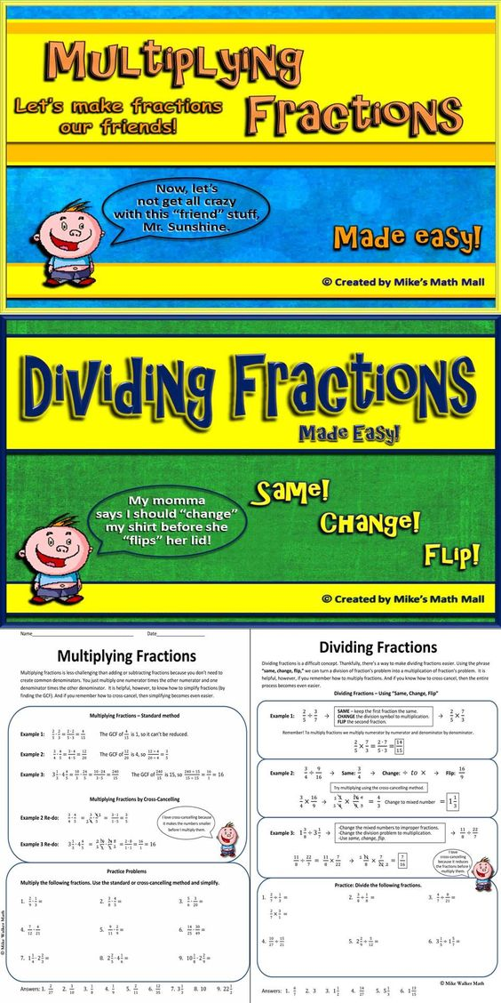 math worksheet : multiplying and dividing algebraic fractions practice  median don  : Multiplication And Division Of Algebraic Fractions Worksheet