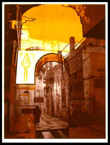 """Old Jeddah""   Lithography/ Screenprint - 20 x 16""  Margaret E. Graham"