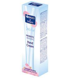 €1.85 Crema de #manos regenerante con #probiótico - Yogur de Bulgaria