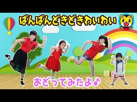 Youtube わいわい