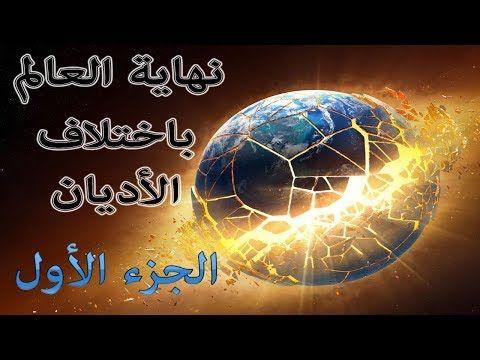 اتقوا الظلم فإن الظلم ظلمات يوم القيامة و اتقوا الشح Math Arabic Calligraphy Calligraphy