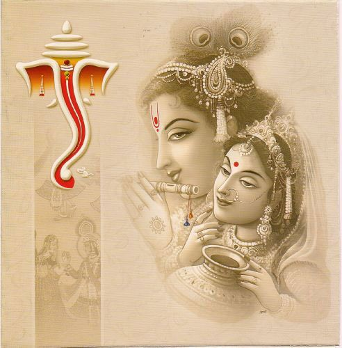Latest 2013 Hindu Marriage Invitation Cards