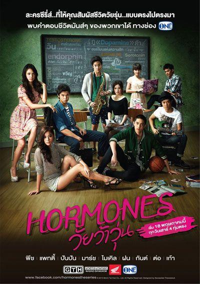 cover of HORMONES วัยว้าวุ่น