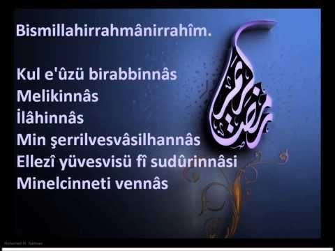 7 Fatiha 7 Ayetel Kursi 7 Ihlas 7 Felak 7 Nas Suresi Ve Turkce Anlamlari Youtube Ilham Verici Sozler Dualar Nasa