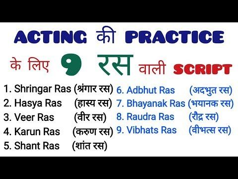 Hindi Script 9 Ras Practice K Liye Nine Ras With Images