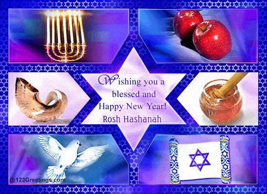 happy rosh hashanah card
