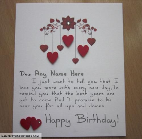 Romantic Birthday Card Ideas For Lover With Name Birthday Card With Name Romantic Birthday Cards Happy Birthday Cards