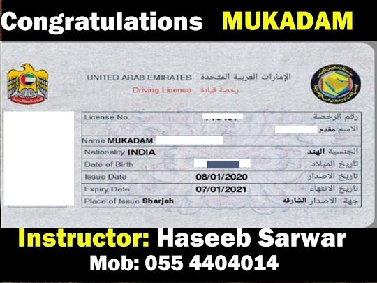 Pin On Driving Instructor In Sharjah