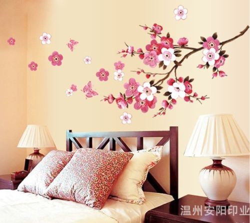 Wall Art Decor Removable Mural PVC Decal Sticker Cherry Blossom Branch 9053 | eBay
