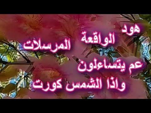 ما الذي شيب النبي صلى الله عليه وسلم شيبتني هود وأخواتها Neon Signs Neon Signs