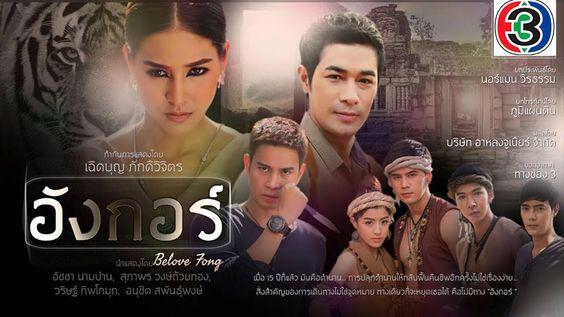 xem phim vu dieu cua quy 2018 thai lan