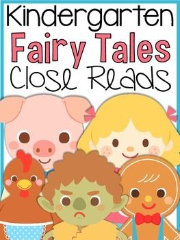 Kindergarten Fairy Tales Close Reads {5 Weeks Included}