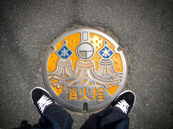 Japanese Street Art - Sewers