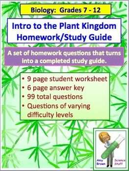 plants study guide This is a homework packet that turns into a completed study guide this study guide will help your students master the information for the unit test this document is a 9 page student worksheet consisting of 99 questions as i am teaching my introductory unit on plants, i assign a portion of these questions for.