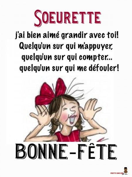 Humour d and search on pinterest - Bonne fete humour ...