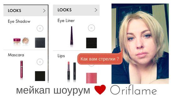 Шоурум http://orifriend.ru/:
