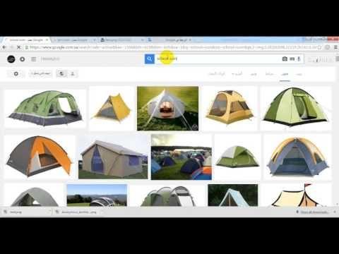 طريقة إنشاء عرض إحترافي وإنفوجرافيك بواسطة برنامج بوربوينت Power Point Youtube Outdoor Gear Outdoor Tent