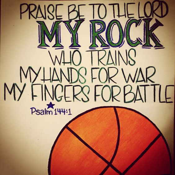 Motivational Quotes For Sports Teams: Basketball Scripture Sketch