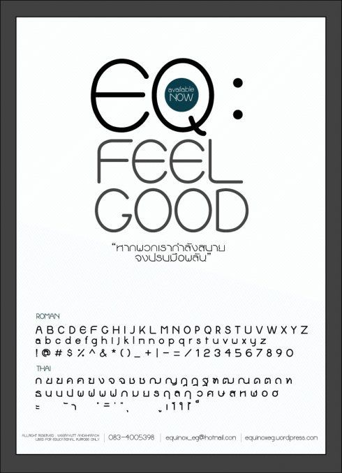 eq-feel-good FONT THAI FREE Pinterest Fonts - what is a good font for a resume