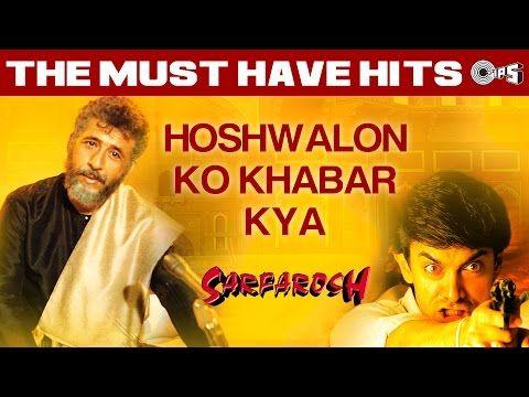 Hoshwalon Ko Khabar Kya Video Song Sarfarosh Aamir Khan Sonali Bendre Jagjit Singh Youtube Jagjit Singh Song Hindi Aamir Khan
