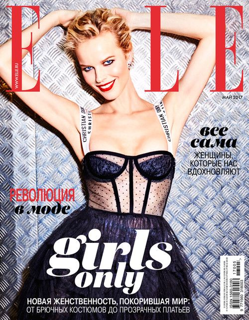 Eva Herzigova by Ellen von Unwerth for Elle Russia May 2017 Cover: