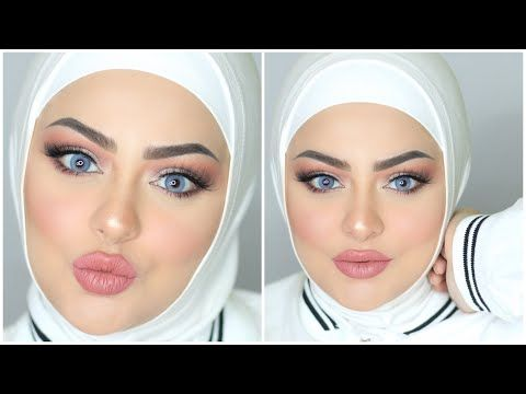 Simple Makeup Tutorial Marwa Yehia توتريال مكياج هادي بدون ايلاينر مع مروة يحيي Youtube Middle Eastern Makeup Easy Makeup Tutorial Makeup
