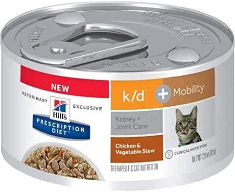 Hills Prescription Diet Mobility Vegetable In 2020 Hills Prescription Diet Canned Cat Food Chicken Vegetable Stew