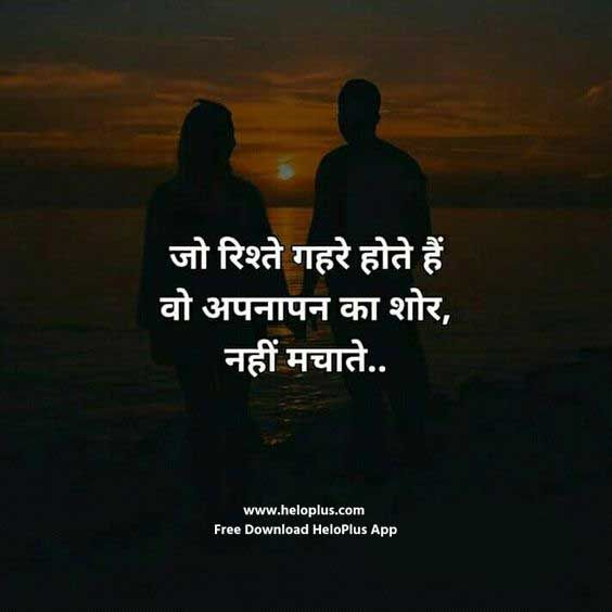 Motivational Quotes In Hindi Reality Of Life Quotes Luck Quotes Motivational Picture Quotes