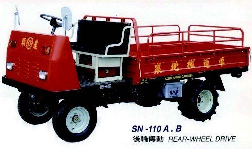 ◆ 順農牌SN-100A,B農地搬運車