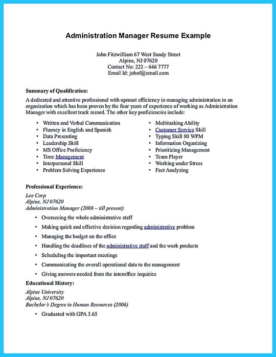 100 event planning manager resume objective