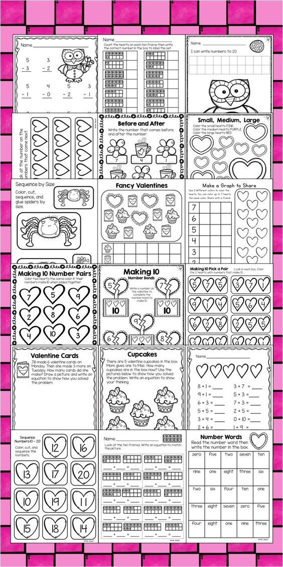 valentine homework coupons