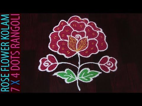 Rose Flower Rangoli Design 7 4 Dots Roja Flower Kolam 7 Dots Simple Rose Flower Rangoli Youtube Flower Rangoli Simple Rose Simple Rangoli