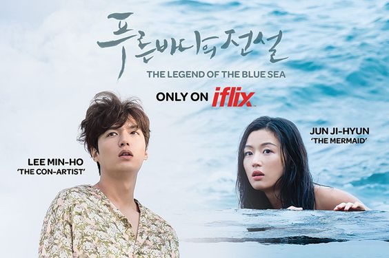 drama legend of the blue sea lotbs korea(saungkorea.com)