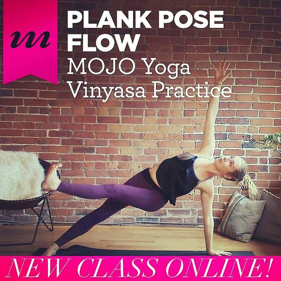 My new plank pose flow just went live on MyMojoYoga.com!   Try it for yourself with a 10 day of free trial by clicking the link in my bio!  This is a creative flow that will take you through lots of different variations of plank poses to strengthen your core! Enjoy  by yoga_with_kassandra