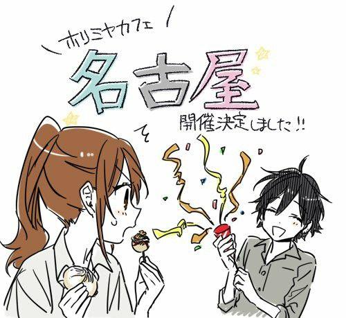থ থ 𝙷𝚘𝚛𝚒𝚖𝚒𝚢𝚊 থ থ personajes de anime pareja manga dibujos de dragon