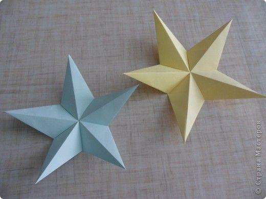 Мастер-класс, Поделка, изделие Оригами: Звездочка оригами + МК Бумага