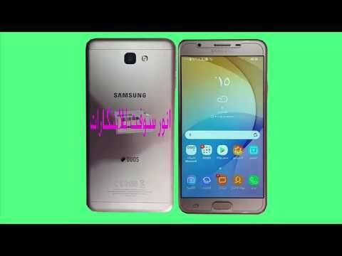 طريقة فورمات جوال سامسونج جلاكسى J7 برايم Samsung Electronic Products Phone