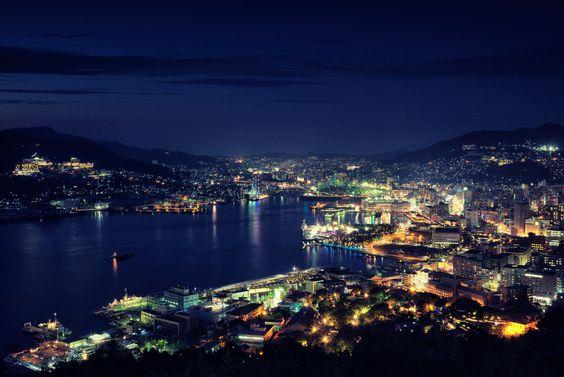 Nagasaki - Viajar a Japón
