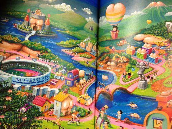 Meanwhile in asia: Arschbuch für Kinder [2 Bilder]  http://lofter.de/10-11-2013/meanwhile-in-asia-arschbuch-fuer-kinder-2-bilder/