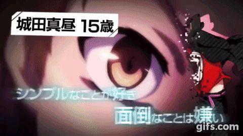 現代吸血鬼ファンタジー『SERVAMP-サーヴァンプ-』原作コミックスPV 03