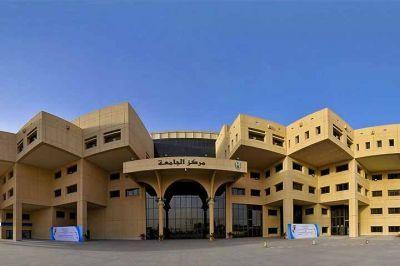 إعلان للمتقدمين والمتقدمات على الوظائف الصحية لعام 1439هـ بجامعة الملك سعود صحيفة وظائف الإلكترونية University Rankings University House Styles