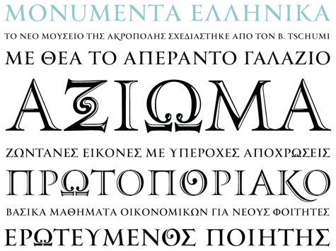 Greek Tattoos Designs and Their Meanings